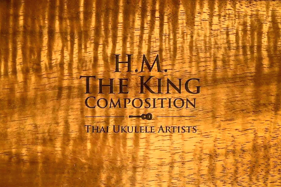 H.M. THE KING COMPOSITION THAI UKULELE ARTISTS