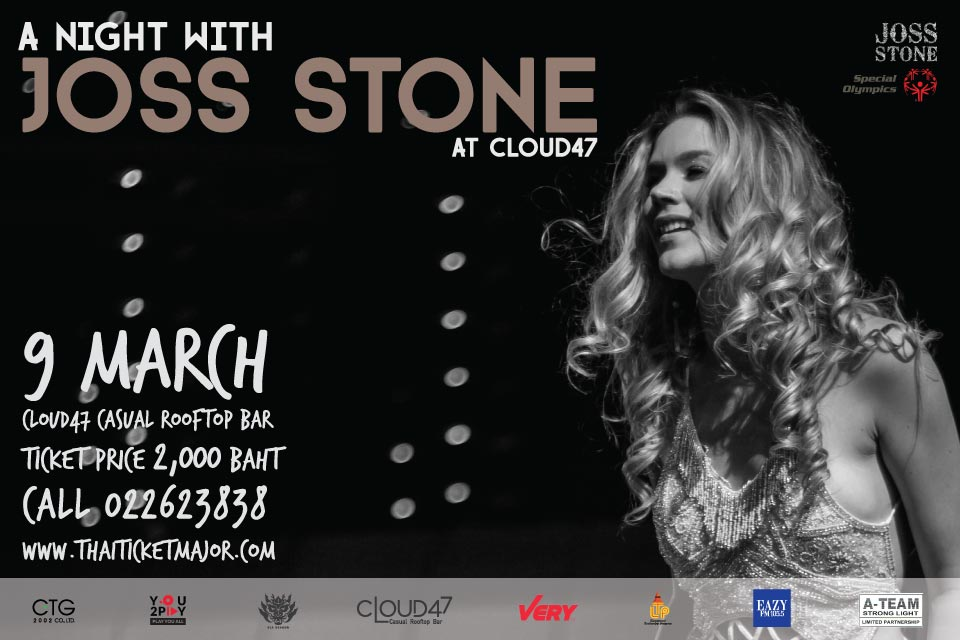 Tribute to Joss Stone [Teaser]